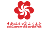 CANTON FAIR-2014 in GUANGZHOU CHINA