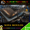 SOFA MOULDS
