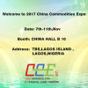 2017 China Commodities Expo