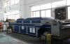 UV/ Matt / Gloss Oil Coating Machine