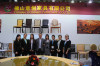The 19th China International Furniture Expo