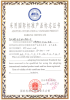 Adopting International Standard Product Marking Certificate 6-35kv