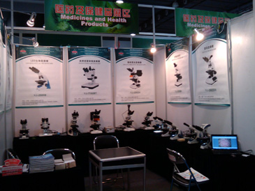 We Will Attend 112th Canton Fair