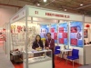 Turkish hardware exhibition 2013