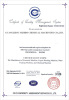 MIZIHO MACHINERY CERTIFICATE