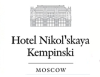 Kempinski Hotel in Moscow,Russia