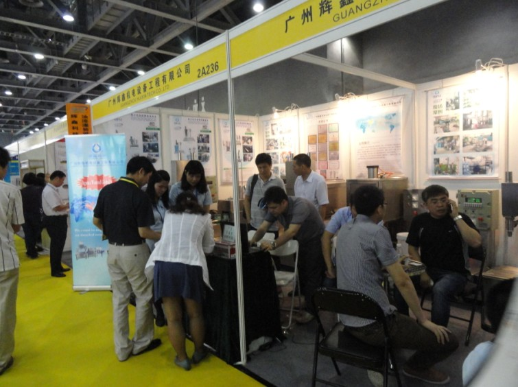 Guangzhou Huixin Attends 2013 Guangzhou (International) Coating Fair on May 21-23
