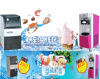 Promotion for Ice cube machine and ice cream machine