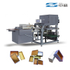 Corrugated Paperboard Production Line (CE)