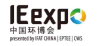 RSP to Participate in the IE Expo