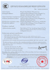 CERTIFICATE FOR CHINA CONPULSORY PRODUCT CERTIFICATION