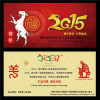 Chinese New Year Holiday's Notice