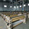 230cm water jet loom are installed in our plant