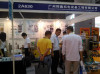 11th Guangzhou International coating exhibition