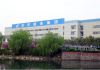 Donghua Chain Group manufacturing place 2