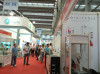 China high-tech fair 2015