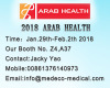 2018 ARAB HEALTHY EXHIBITION