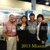 2013 Mianmi (Booth NO.270)