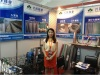 The 20th Worldbex Fair in philipines