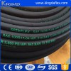 SAE R17 Flexible Weather Resistant Synthetic Rubber Hydraulic Hose