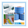 The main application of self adhesive label