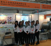 2015 CHINA FISHERIS & SEAFOOD EXPO