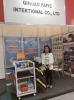2014 APAS Supermarket Equipment Show Sao Paulo,Brazil