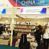 2014 Ambiente fair from Feb. 7~11 2014 from Changsha Happy Go Coffee Mug Supplier