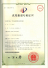 QD Patent for Amorphous System Machine Water Seal Shaft Sleeve