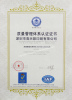 ISO9001:2008 Certificate(English Virsion)