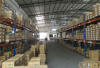 IKC Bearing Warehouse