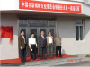 China Packaging Federation first phase of training course