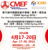 Booth NO. ZA62 for CMEF 2016