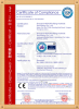 CE Certificate for PLAYFLY breathable waterproof membrane