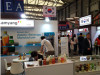 2016 Sial Food & Beverage Exhibition