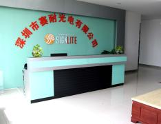 Signlite Opto-Electronics Co., Ltd.