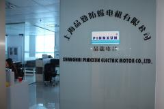 Shanghai Pinnxun Electric Motor Co., Ltd.