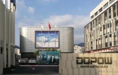 Zhejiang Dopow Lida Automation Technology Co., Ltd.