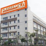 Shenzhen Polinovel Technology Co., Ltd.