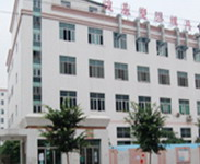 Shenzhen dating website