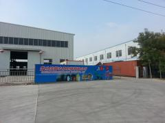 Qingdao Haoshun Special Vehicle Co., Ltd.