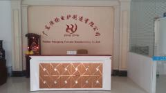 Foshan Hengyang Furnace Manufacturing Co., Ltd.