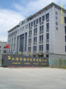 Jiangyin Yangzi Fitting Co., Ltd.