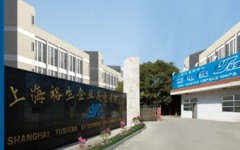 Shanghai Yusheng Enterprise Development Co., Ltd.