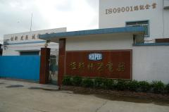 Hengxin Precision Electrical Equipment Co., Ltd.