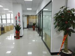 Quan Zhou Lucky-Step Import&Export Trading Co., Ltd.