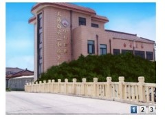 Shanghai Bai Yun San He Sensitive Materials Co., Ltd.