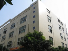 Shenzhen Mairte Technology Co., Ltd.