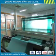 Qingdao Haocheng Industrial Co., Ltd.
