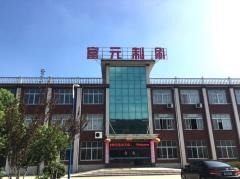 Zhenjiang Fuyuan Brush Product Co., Ltd.